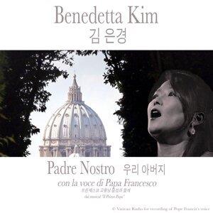 Benedetta Kim, 김은경 Artist photo