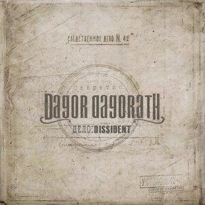 Dagor Dagorath Artist photo