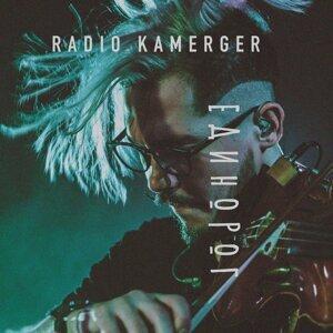 Radio Kamerger Artist photo
