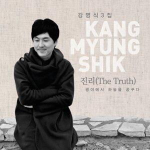 Kang Myungshik Artist photo