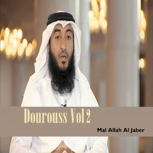 Mal Allah Al Jaber Artist photo