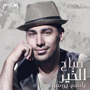 Bassem Youssef Artist photo