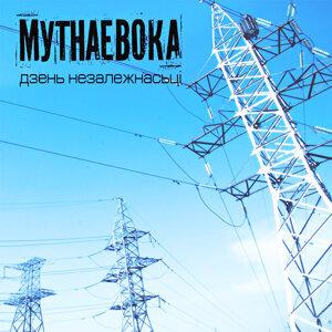 Мутнаевока Artist photo