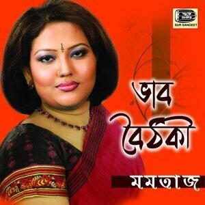 Momotaz Begum Artist photo