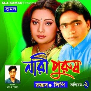 Lipi Sarkar, Rajjab Dewan Artist photo