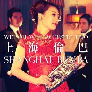 WeiWei Wuu アコースティックトリオ 歌手頭像