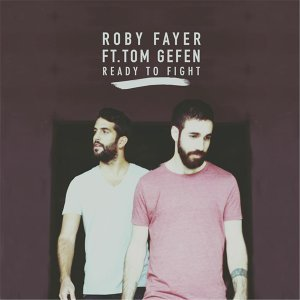 Roby Fayer, Tom Gefen Artist photo