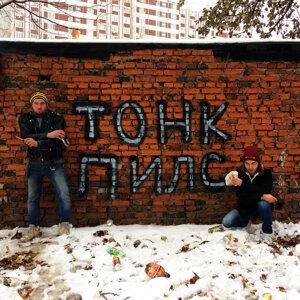 Тонк Пилс Artist photo
