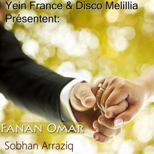 Fanan Omar Artist photo