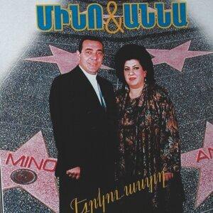 Mino, Anna Hovhannisyan Artist photo