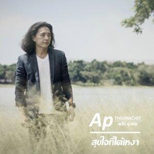 AP Thuwachit Artist photo
