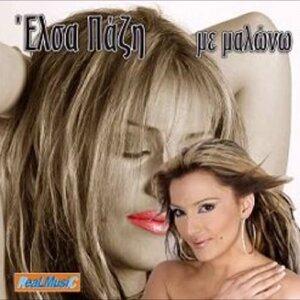 Elsa Pazi Artist photo