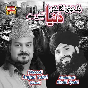Amjad Sabri, Abdullah Khalil Artist photo