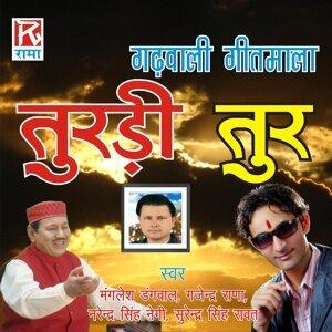 Manglesh Dangwal, Meena Rana, Gajinder Rana, Narinder Singh Negi, Surinder Singh Rawat, Prakash Negi, Bhurender Peyoli, Amir Chand Artist photo