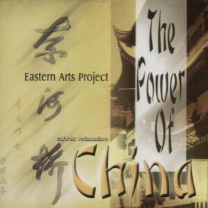 Eastern Arts Project Artist photo