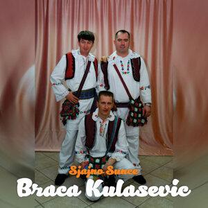 Braća Kulašević Artist photo