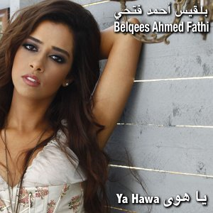 Belqees Ahmed Fathi 歌手頭像