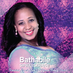 Bathabile Artist photo