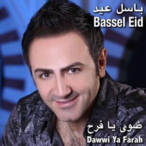 Bassel Eid 歌手頭像