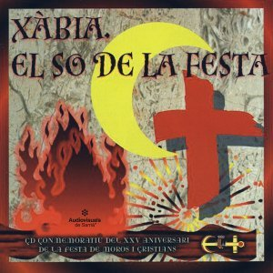 Banda Simfònica del Centre Artístic Musical de Xàbia Artist photo