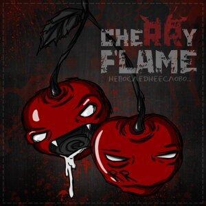 CheRRy Flame Artist photo