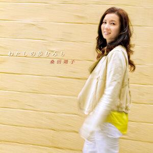 Yasuko Kuwata 歌手頭像