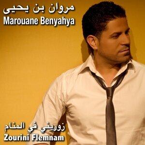 Marouane Benyahya 歌手頭像
