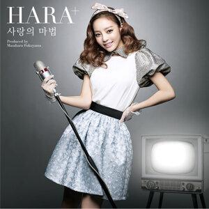 HARA+ 歌手頭像