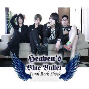 Heaven's Blue Bullet 歌手頭像