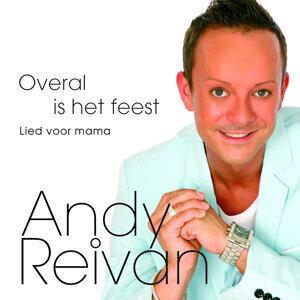 Andy Reivan 歌手頭像