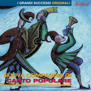 Nuova Compagnia Di Canto Popolare (NCCP) 歌手頭像