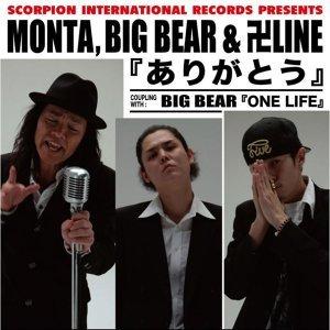 MONTA,BIG BEAR & 卍LINE