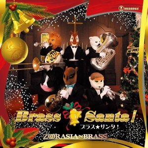 Zoorasian Brass 歌手頭像