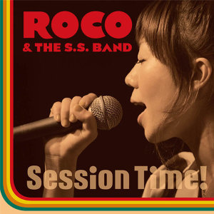 Roco & The S.S. Band