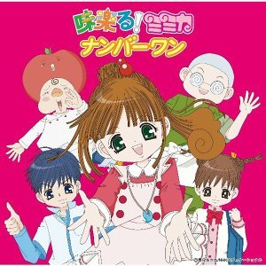 おみむらまゆこ / HARCO (Mayuko Omimura / Harco) 歌手頭像