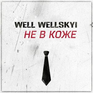 Well Wellskyi 歌手頭像