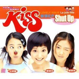 Kiss 歌手頭像
