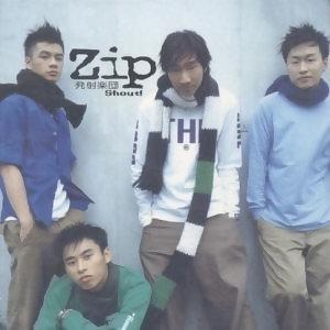 ZIP發射樂團