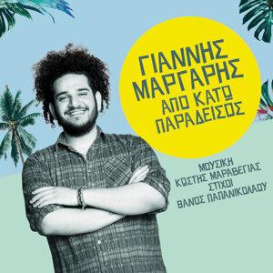 Giannis Margaris 歌手頭像