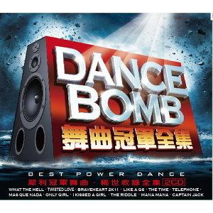 Dance Bomb (舞曲冠軍全集) 歌手頭像