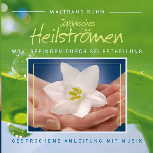 Waltraud Kuhn 歌手頭像