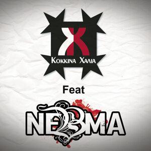 Kokkina Halia feat NEBMA アーティスト写真