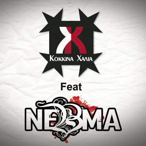Kokkina Halia feat NEBMA 歌手頭像