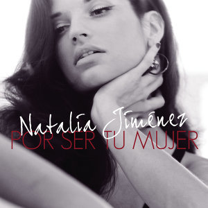 Natalia Jiménez 歌手頭像