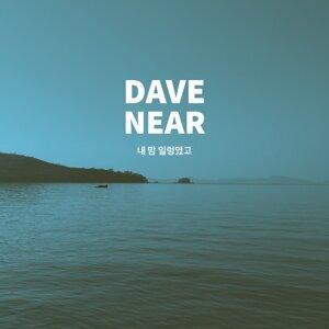 Dave Near 歌手頭像