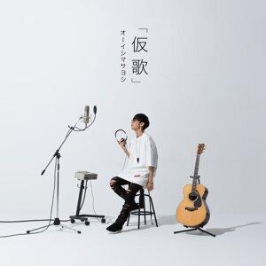 Oishi Masayoshi 歌手頭像
