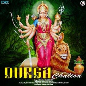 Somana Chaudhary 歌手頭像