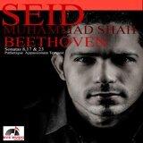 Seid Muhammad Shah