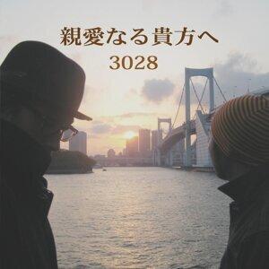 3028 (3028) 歌手頭像