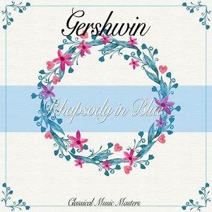 Gershwin (蓋希文) 歌手頭像